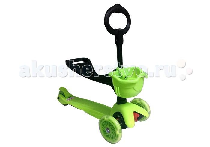 Самокат KidsCool MS08 светящиеся колеса