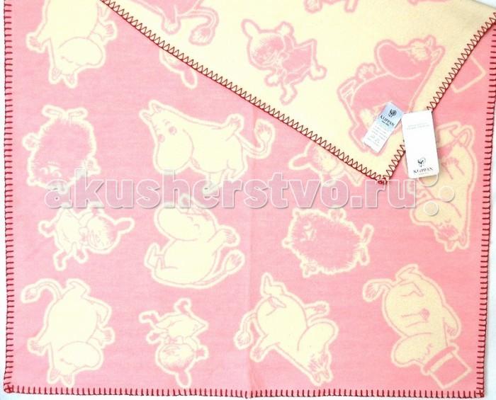 Одеяло Klippan Байковое 70х90 см