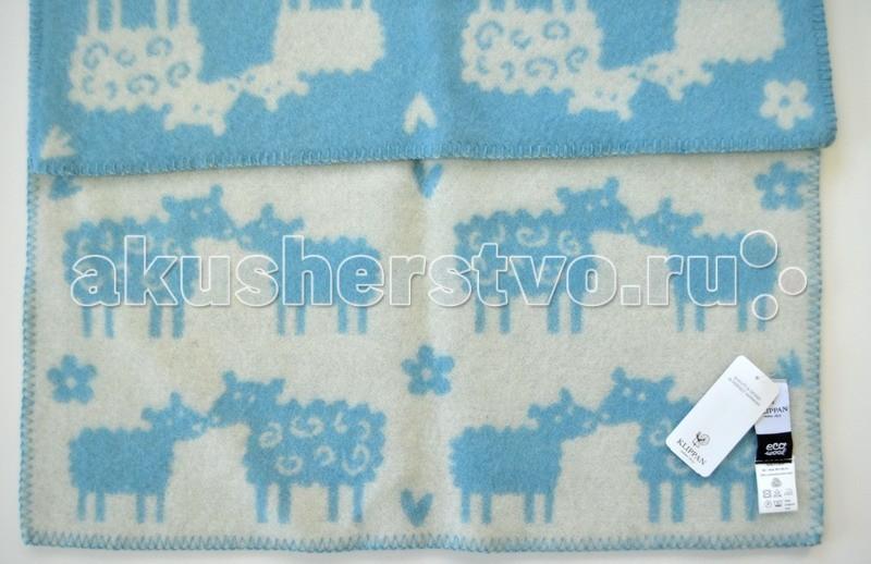 Одеяло Klippan из эко-шерсти 65х90 см