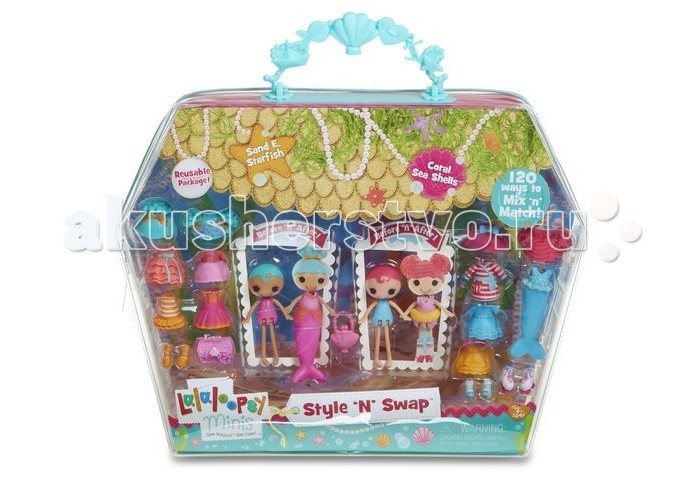 Lalaloopsy Mini ������� ����� � ����� ������� � ������������