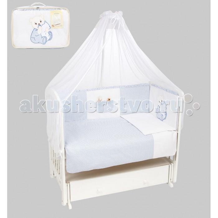 Комплект для кроватки Leader Kids Малыш мишка (7 предметов)