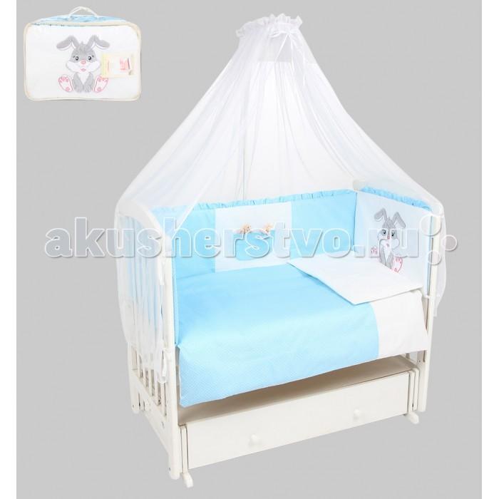 Комплект в кроватку Leader Kids Малыш зайка (7 предметов)