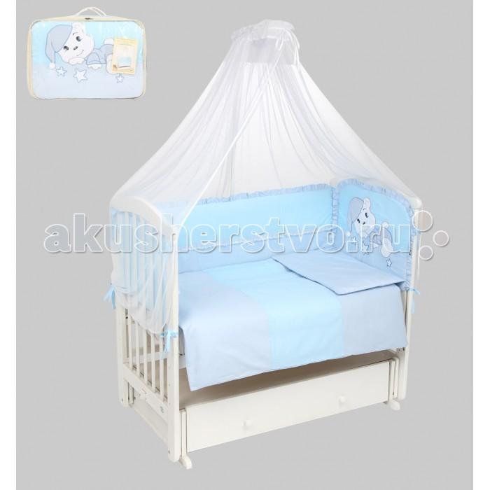 Комплект для кроватки Leader Kids Мишка-мечтатель