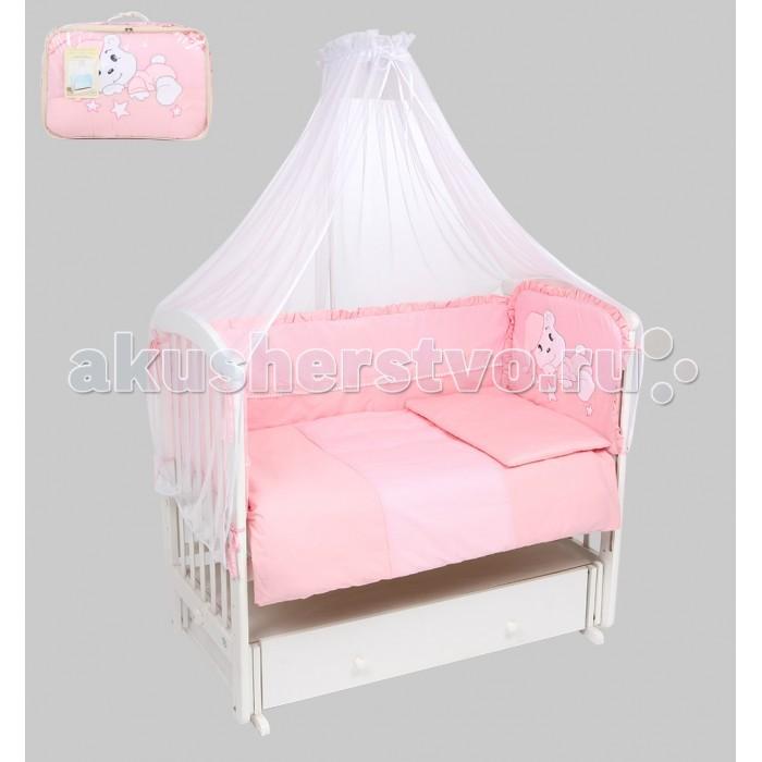Комплект в кроватку Leader Kids Мишка-мечтатель
