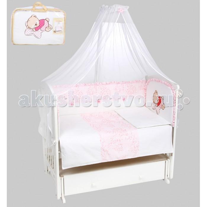 Комплект для кроватки Leader Kids Мишка на подушке (7 предметов)