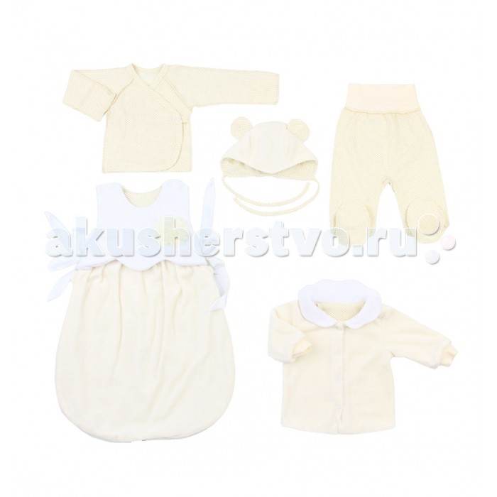 Leader Kids Набор одежды подарочный (5 предметов)