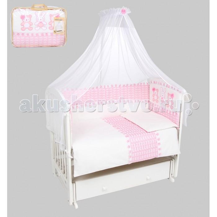 Комплект для кроватки Leader Kids Нежные друзья (7 предметов)