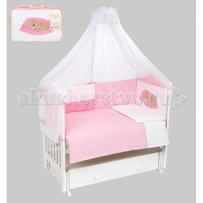 Комплект для кроватки Leader Kids Собачка (7 предметов)