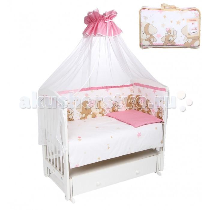 Комплект для кроватки Leader Kids Собачки (7 предметов)