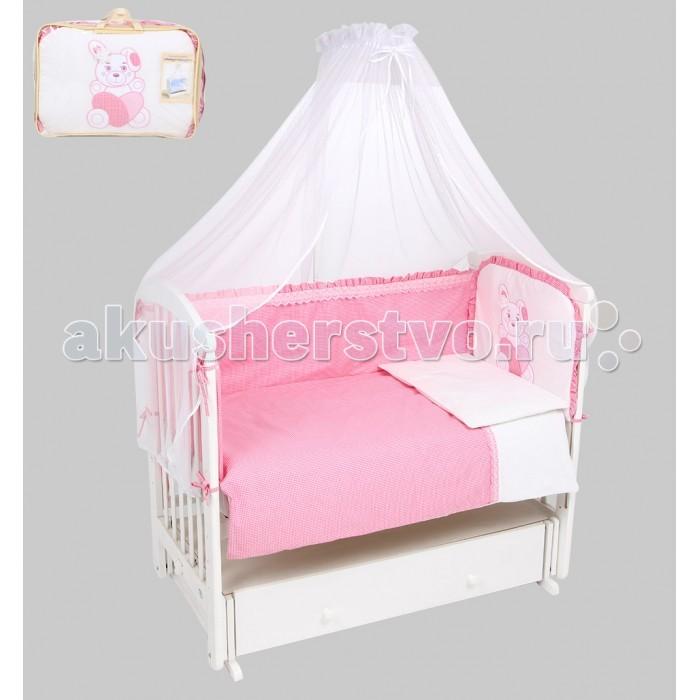 Комплект для кроватки Leader Kids Заяц с сердцем (7 предметов)