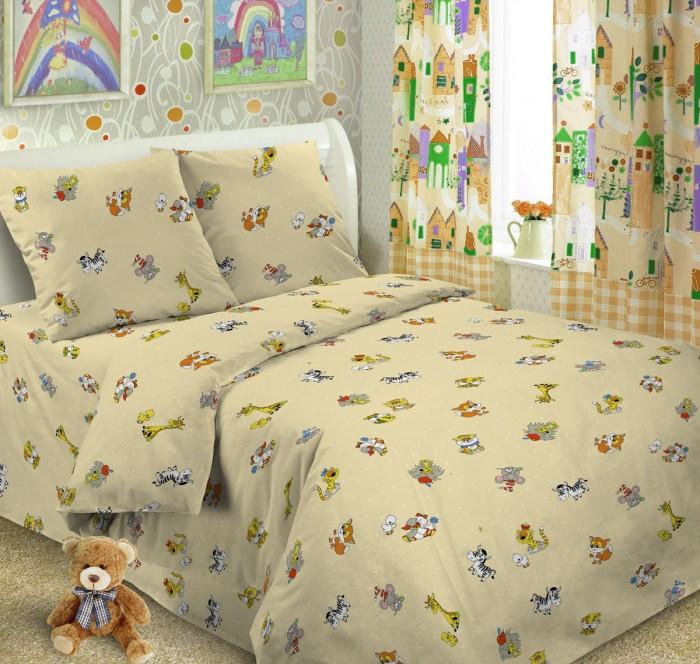 Одеяло Letto Покрывало 110х140 смПокрывало 110х140 смLetto Покрывало 110х140 см  Легкое оригинальное одеяло-покрывало в кроватку будет радовать вашего малыша в течение всего года. Сидеть на таком покрывале будет приятно и комфортно - ведь оно выполнено из 100% хлопка.  К тому же одеяло можно использовать и как одеяло на детскую кровать. Наполнитель - силиконизированное волокно. Вашему ребенку не будет жарко под таким одеялом, а это значит от не будет раскрываться.  Оно подлежит машинной стирке при температуре 30 гр., строго на деликатном режиме.<br>