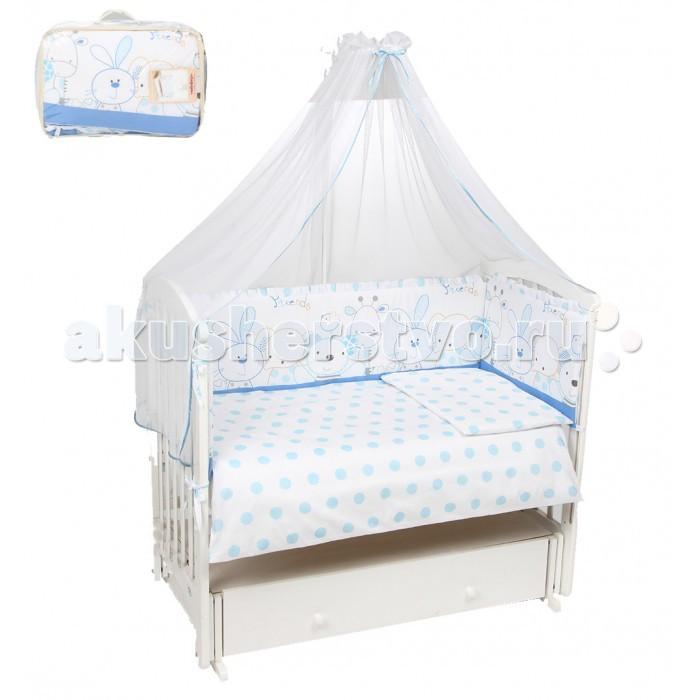 Комплект для кроватки Leader Kids Сафари (7 предметов)