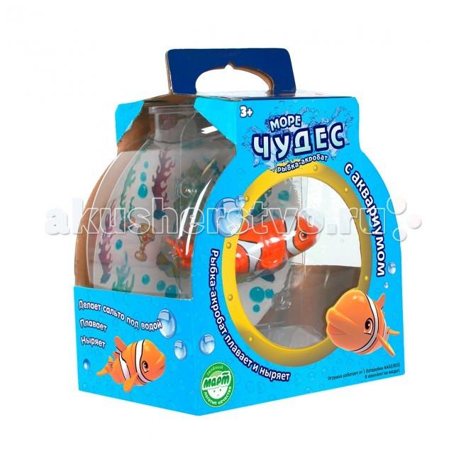 Интерактивная игрушка Море чудес Набор Рыбка - Акробат с АквариумомНабор Рыбка - Акробат с АквариумомИнтерактивная игрушка Lil Fishys Набор Рыбка - Акробат с Аквариумом. Рыбка плывёт, ныряя на глубину и поднимаясь к поверхности. Траектория движения зависит от наклона хвоста.   В наборе: Рыбка - акробат длиной 9 см, пластиковый Аквариум 16 х 16 х 10 см   Плавает рыбка за счёт микро-моторчика в хвосте. Требуется 1-а батарейка ААА (в комплект не входит).<br>