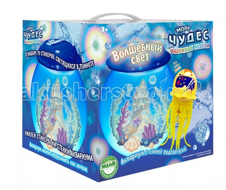 Интерактивная игрушка Море чудес Набор Волшебный свет с медузой