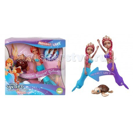 Интерактивная игрушка Море чудес Танцующая русалочка меняющая цвет