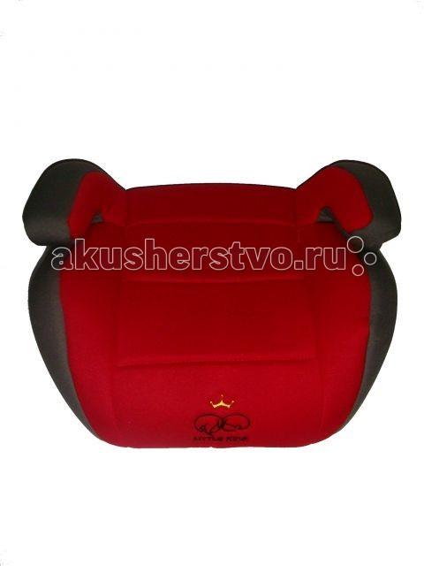 Бустер Little King DLCS-803DLCS-803Детское автокресло для детей от 3 до 12 лет, от 15 до 36 кг (группы II: (от 15 до 25 кг), III: (от 22 кг до 36 кг)   Родители подросших детей прекрасно знают, какой удобной и незаменимой вещью является детское кресло-бустер. Ведь он не только делает поездку максимально безопасной, позволяя пристегнуть ребенка штатным ремнем без ущерба для его здоровья, но и радует самих детей - ведь они теперь ощущают себя самыми настоящими взрослыми пассажирами авто.   Съемную обивку автокресла можно стирать.  Кресло фиксируется в автомобиле, затем ребенок в кресле. Ребенок закрепляется ремнями безопасности авто.  Автокресло отвечает европейскому стандарту качества ЕСЕ R44/04<br>