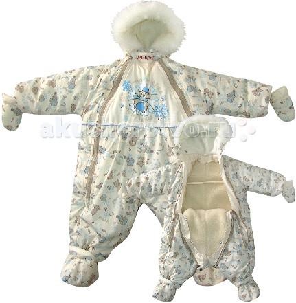 Little People Комбинезон-трансформер меховой Снежок