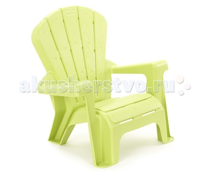 Little Tikes Стульчик садовыйСтульчик садовыйСадовый стульчик от компании Little Tikes изготовлен из высококачественного пластика.  Стульчик позволит вашему ребёнку комфортно отдыхать как дома, так и на открытом воздухе.  Высокая спинка и подлокотники непременно понравятся вашему малышу.  Стулья удобно хранить (возможно складывать их один в один).   Максимальный вес: 23 кг Размеры стульчика в собранном виде (ДхШхВ): 47 х 36,5 х 45 см<br>