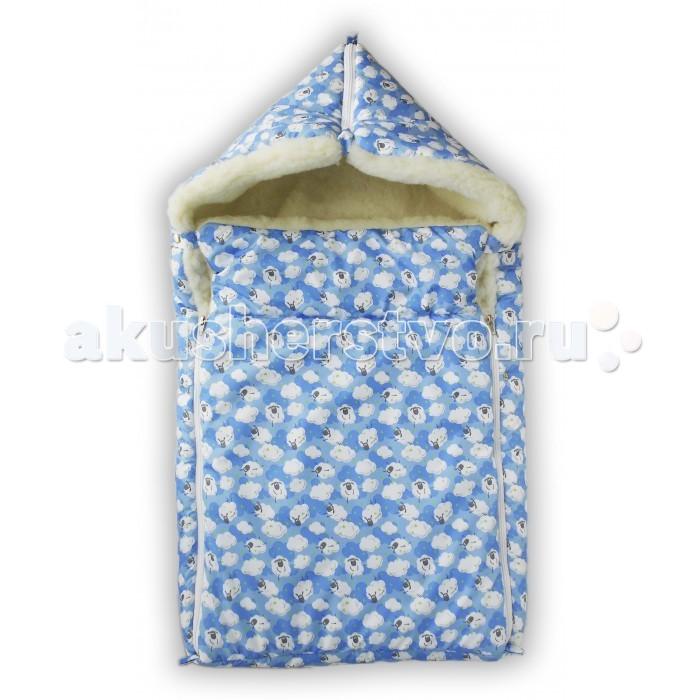 Зимний конверт LovelyCare на овчине в коляску-санки Овечки в облаках