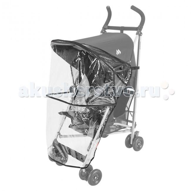 Дождевик Maclaren к коляскек коляскеДождевики Maclaren производятся отдельно для каждой модели коляски, чтобы максимально надежно защищать ребенка.<br>