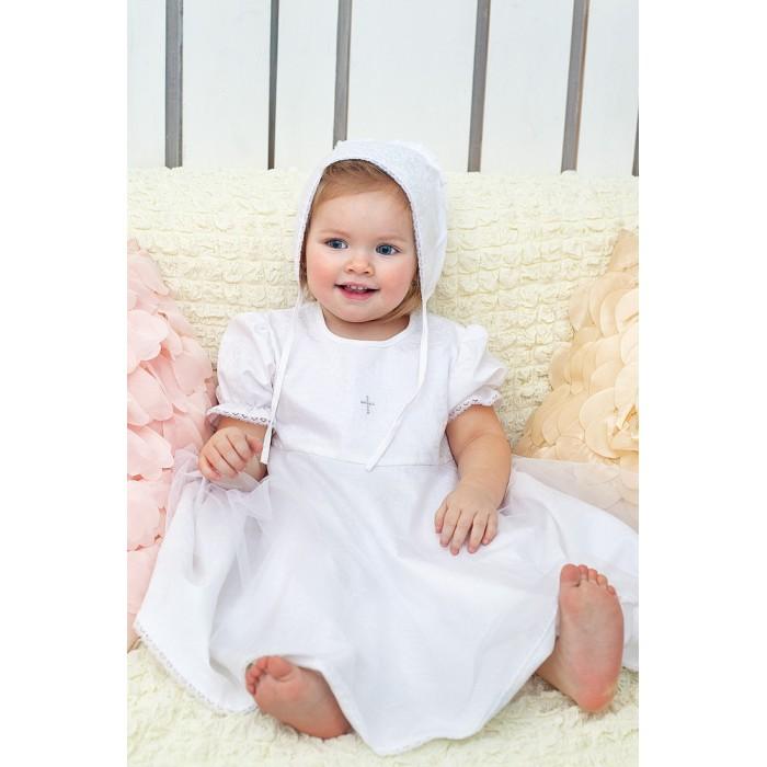 Makkaroni Kids Крестильный набор Ангелина для девочкиКрестильный набор Ангелина для девочкиАнгелина - крестильный набор для девочки (3 предмета).  Крестильный набор Ангелина выполнен из натуральной ткани - тенсель. Эвкалиптовое волокно, известное под торговой маркой Tencel®( Lyocell ) – это ткань нового поколения, изготовленная из экологически чистого волокна древесины эвкалиптового дерева. Внешне и на ощупь напоминает натуральный шелк. Очень мягкая из-за гладкой поверхности волокна, с приятным шелковистым блеском. Ткань Tencel имеет ряд преимуществ: обладает высокой прочностью, хорошо держит форму, не скатывается.   Исключительные природные характеристики Tencel - гигроскопичность, способность пропускать воздух, естественная гипоаллергенность, терморегулирующие свойства – делают его идеальным для производства крестильных рубашек и платьев для новорожденных детей, для аллергиков и для людей с чувствительной кожей.  Нарядный, праздничный крестильный набор Ангелина декорирован нежным кружевом и крестиком из страз.  В комплект входит все необходимое для крещения девочки: Платье для крещения  0-3 мес. 52-64 см 3-6 мес. 64-72 см 6-12 мес. 72-80 см Чепчик  0-3 мес. 43 см 3-6 мес. 46 см 6-12 мес. 50 см Мешочек для хранения 20 см х 30 см<br>