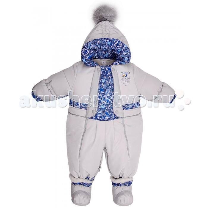 Malek Baby Комбинезон-трансформер 6631ш
