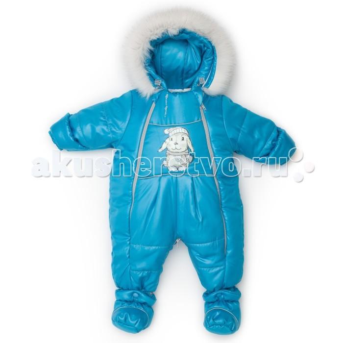 Malek Baby Комбинезон-трансформер 6637шм
