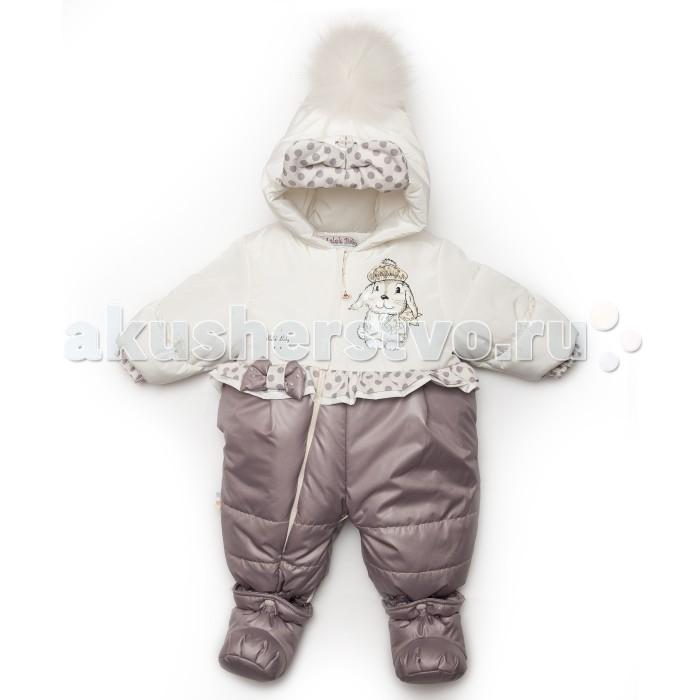 Malek Baby Комбинезон-трансформер 6655ш