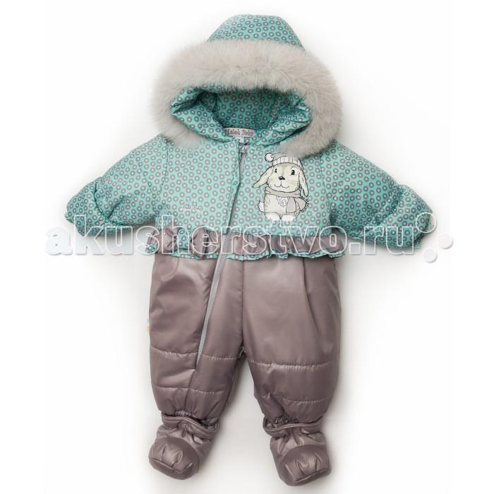Malek Baby Комбинезон-трансформер 6655шм