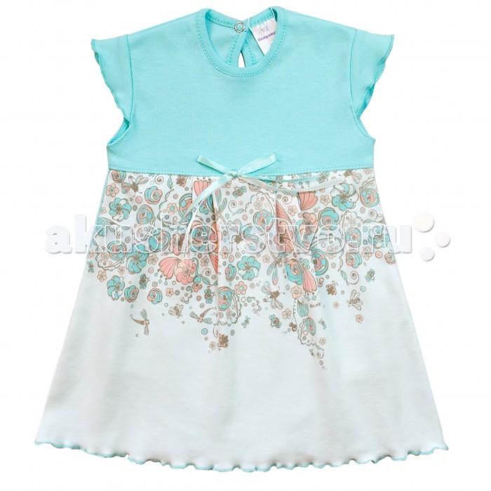 Мамуляндия Боди-платье Скарлетт 16-2008-2