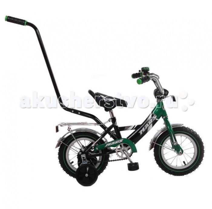 Велосипед двухколесный Mars С1201сС1201сВелосипед двухколесный Mars С1201с с ручкой, на рост от (от 88-90 см  Особенности: Диаметр колес: 12 inch/дюйм Разнонаправленное регулирование сидения и руля позволяет выбрать максимально удобное положения для ребёнка. Мягкое кожаное сидение спортивной формы оснащено ручкой для переноски велосипеда. Геометрия рамы велосипеда и высокое качество втулок обеспечивают более лёгкое движение. На руле (на металлическом узле) находится мягкая поролоновая накладка для защиты головы ребёнка. Дополнительные маленькие колёса сделаны из пластика с прорезиненной основой, это обеспечивает велосипеду бесшумную езду, к тому же они оснащены усиленными боковыми стойками. За счёт большей (чем у других) ширины боковых стоек велосипед имеет хорошую устойчивость. Алюминиевый обод колеса, значительно облегчает вес велосипеда. Велосипед оснащён широкими удобными педалями.  В комплекте:  катафоты (светоотражатели) — для безопасной езды в вечернее время суток, универсальный насос, звонок, удобная ручка для родителя, которая может регулироваться в двух положениях: При установке дополнительного болта (идёт в комплекте) ручка стоит жёстко (не снимается). Без установки дополнительного болта ручку можно ставить и снимать без применения ключей.<br>