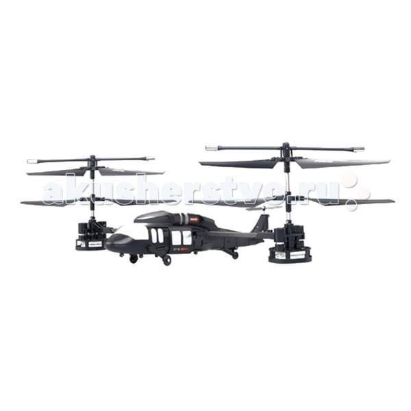 Maxitoys Радиоуправляемый вертолет I-Helicopter 21 смРадиоуправляемый вертолет I-Helicopter 21 смMaxitoys Радиоуправляемый вертолет I-Helicopter 21 см на радио-управлении, трехканальный, управляется с помощью пульта управления.<br>