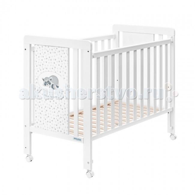 Детская кроватка Micuna Yumi 120х60