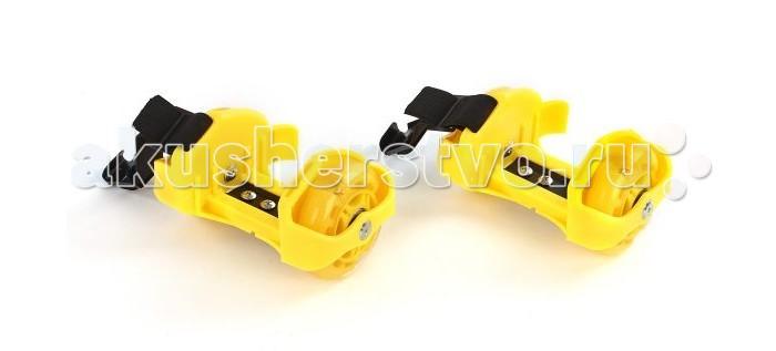 Роликовые коньки Moby Kids 2-х колесные2-х колесныеКоньки роликовые Moby Kids двухколесные - оригинальная модель, которая обязательно понравиться современным детям и подросткам.   Ролики надеваются поверх обуви и при помощи специальных ремешков крепятся к обуви.   Во время катания колеса роликов подсвечиваются.<br>