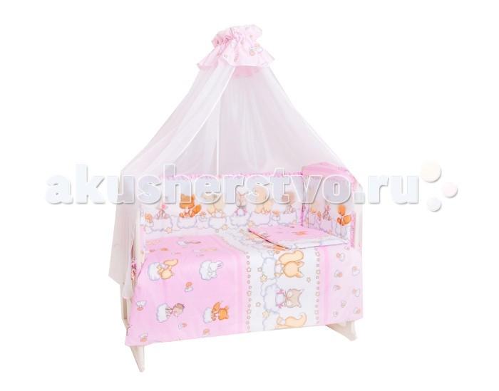 Комплект для кроватки Мой Ангелочек Друзья (7 предметов)