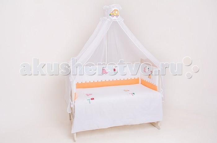 Комплект в кроватку Мой Ангелочек Весёлый старт с вышивкой  (7 предметов)