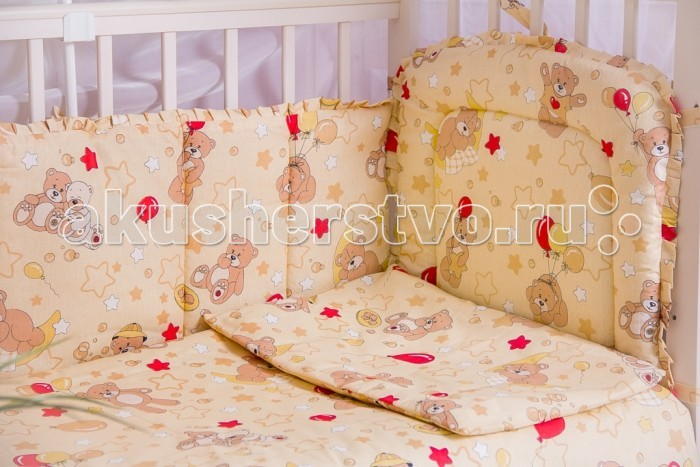 Бампер для кроватки Мой Ангелочек Мишка с шариком
