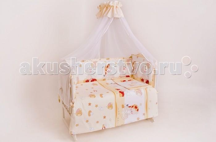 Комплект для кроватки Мой Ангелочек Мишка в колпаке (7 предметов)