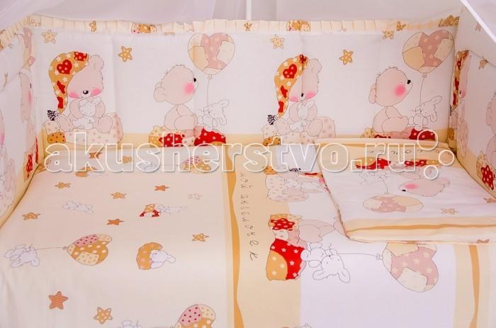 Бампер для кроватки Мой Ангелочек Мишка в колпаке