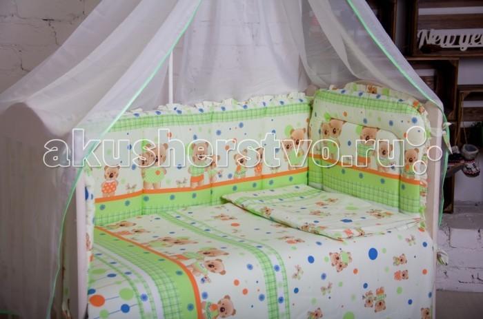 Бампер для кроватки Мой Ангелочек Мишки