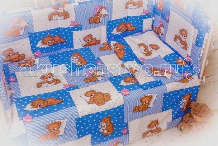 Бампер для кроватки Мой Ангелочек МишуткаМишуткаБорт в кроватку Мишутка. Бампер в кроватку защитит малыша, пока он маленький. И послужит отличным украшением детской кроватки.  Состав: Борт 54х60 см - 1 ед; 40х60 см - 1 ед; 40х120 см - 2 ед   Характеристики: Ткань: бязь премиум ГОСТ российского производства Состав ткани: 100%  хлопок Плотность ткани: 148 гр/м2 Наполнитель: термофайбер Состав наполнителя: 100% п/э Плотность наполнителя: 550 гр/м2 Декоративные элементы: на бортах рюши Упаковка: сумка - чемодан<br>