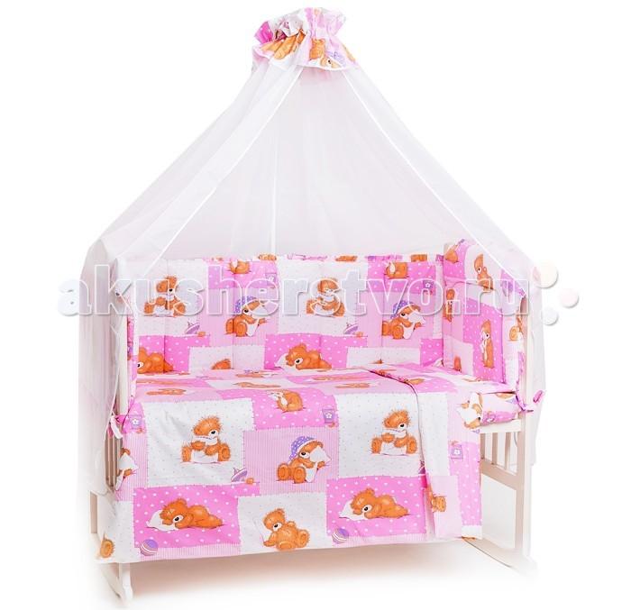 Бампер для кроватки Мой Ангелочек Мишутка