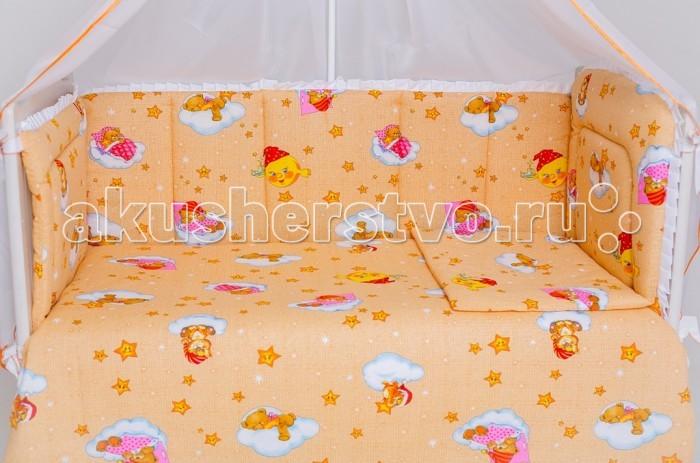 Бампер для кроватки Мой Ангелочек Облачко