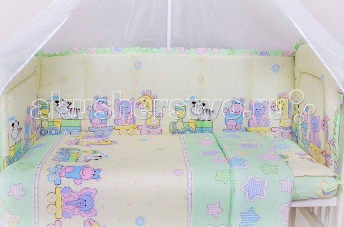Бампер для кроватки Мой Ангелочек Паровозик ЗвёздочкаПаровозик ЗвёздочкаБорт в кроватку Паровозик Звёздочка. Бампер в кроватку защитит малыша, пока он маленький. И послужит отличным украшением детской кроватки.  Состав: Борт 54х60 см - 1 ед; 40х60 см - 1 ед; 40х120 см - 2 ед   Характеристики: Ткань: бязь люкс российского производства Состав ткани: 100%  хлопок Плотность ткани: 125 гр/м2 Наполнитель: термофайбер Состав наполнителя: 100% п/э Плотность наполнителя: 550 гр/м2 Декоративные элементы: на бортах рюши Упаковка: сумка - чемодан<br>