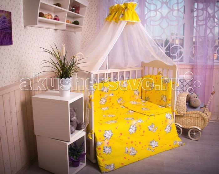 Комплект для кроватки Мой Ангелочек Слоник и зайка (7 предметов)