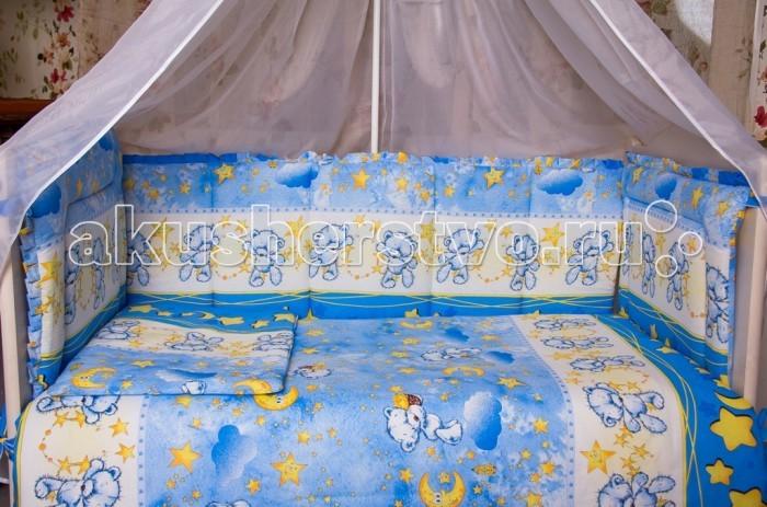 Бампер для кроватки Мой Ангелочек Сонный мишкаСонный мишкаБорт в кроватку Сонный мишка. Бампер в кроватку защитит малыша, пока он маленький. И послужит отличным украшением детской кроватки.  Состав: Борт 54х60 см - 1 ед; 40х60 см - 1 ед; 40х120 см - 2 ед   Характеристики: Ткань: бязь Люкс российского производства Состав ткани: 100%  хлопок Плотность ткани: 120-125 гр/м2 Наполнитель: термофайбер Состав наполнителя: 100% п/э Плотность наполнителя: 550 гр/м2 Декоративные элементы: на бортах рюши Чехол стёганый, несъёмный Упаковка: сумка - чемодан<br>