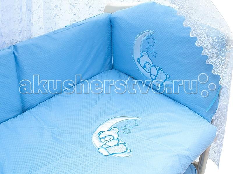 Комплект в кроватку Мой Ангелок 2032 (7 предметов)2032 (7 предметов)Украшен вышивкой. Комплект не вызывает аллергических реакций и предназначен для малышей с рождения. Хлопковое белье способствует улучшению терморегуляции.   Основные характеристики:  состав ткани: сатин, 100% хлопок безупречной выделки отделка вышитой аппликацией «Медвежонок на луне»  деликатные швы, рассчитанные на прикосновение к нежной коже ребёнка бельё сертифицировано полностью безопасно и гипоаллергенно высокий бортик со съемными чехлами по всему периметру кроватки, наполнитель бортика синтепон плотностью 400 большой балдахин из тончайшей сетки  Состав комплекта:  бортик (раздельный на 4 стороны, высота 50см, синтепон, подходит на кровать 120х60см или 125х65см)  балдахин (сетка, сатин, 170х400см) наволочка 40х60см пододеяльник 110х140см простыня 140х100см одеяло (110х140см, шерсть 80%, ПЭ 20%) подушка (40х60см, шерсть 80%, ПЭ 20%)<br>