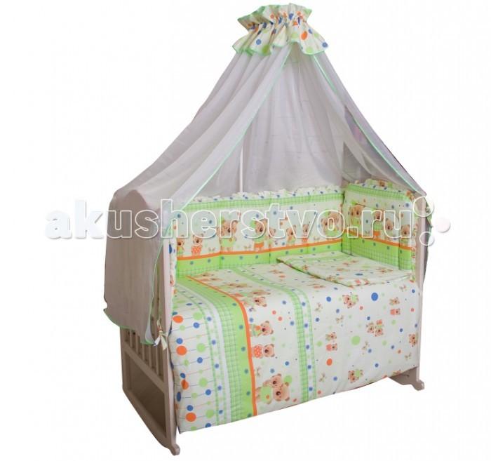 Комплект для кроватки Мой Ангелочек Мишки (7 предметов)
