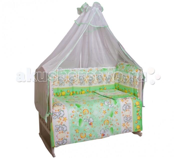 Комплект для кроватки Мой Ангелочек Сонный мишка (7 предметов)