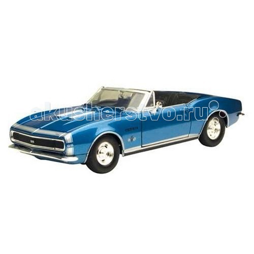 MotorMax Автомобиль 1:24 1967 Chevy CА/мaro SS ConvertibleАвтомобиль 1:24 1967 Chevy CА/мaro SS ConvertibleMotorMax Автомобиль 1:24 1967 Chevy CА/мaro SS Convertible - сделана в точности как настоящий автомобиль 1967 года выпуска: у модели такие же детали, и даже внутренний салон полностью идентичен оригинальному.   Мощный автомобиль сделан из литого металла, он имеет приятную тяжесть, плавно и аккуратно движется по ровной поверхности. Прорезиненные шины добавляют реалистичности модели.   У игрушки открываются двери, а в шикарный салон можно усадить и водителя, и пассажира. Если открыть капот, можно увидеть реалистичный моторный отсек, а в открывающийся багажник сложить ценный груз.   Уникальная модель, представленная в масштабе 1:24, станет прекрасным подарком как для взрослого коллекционера, так и для ребенка. Удивляйте и наслаждайтесь лучшими игрушками от Motormax!   В процессе игры с машинкой развивается воображение и мелкая моторика, что немаловажно для детей.<br>